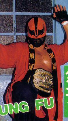 fu kung wrestler wikipedia raymundo veloz cuesta names el kungfu luchawiki ring wrestling wiki