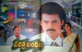 Image Result For Tamil Super Hit