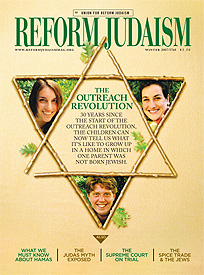 Reform Judaism is the world's largest circulat...