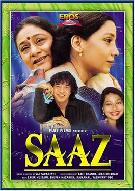 Saaz (1997) Hindi Movie Watch online