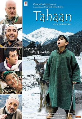 Highway 2014 Hindi film  Wikipedia