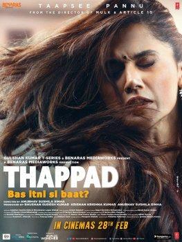 Thappad - Wikipedia