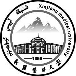 College of Traditional Chinese Medicine of Xin...