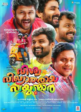 Image Result For Indian Released Movies