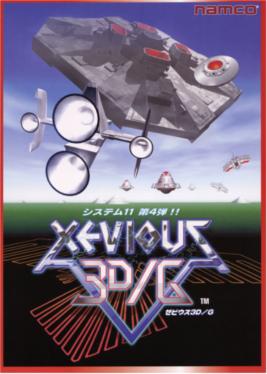 Xevious 3d G Wikipedia