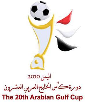 20th Arabian Gulf Cup - Wikipedia