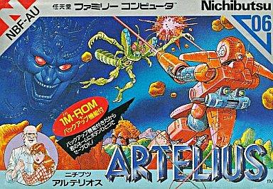 Famicom - Artelius Box Art