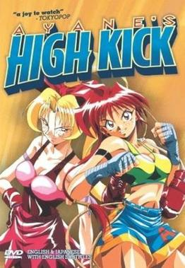 Ayane's High Kick affiche