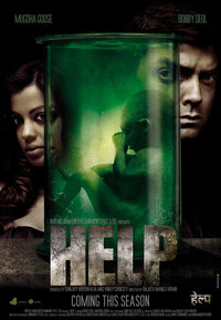 Help official poster art.jpg