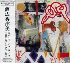 <i>The Spice of Life</i> (Kazumi Watanabe album) 1987 studio album by Kazumi Watanabe