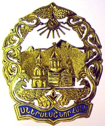 File:Medal---Nerses-Shnorhali.jpg