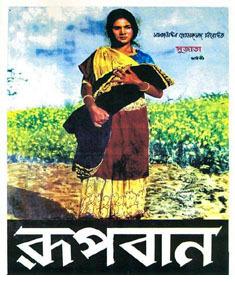 1965 film