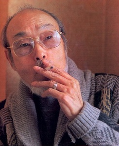 Jinzō Toriumi Japanese screenwriter