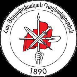 dc99c6914c5 Armenian Revolutionary Federation - Wikipedia