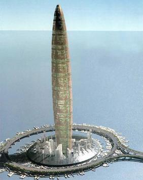 bionic tower wikipedia