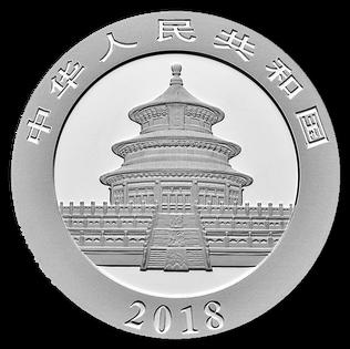 Beijing International Coin Exposition 2011 China 2011 Silver 1 Oz