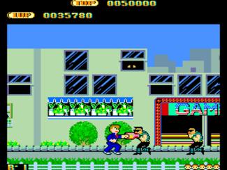 My Hero screenshot