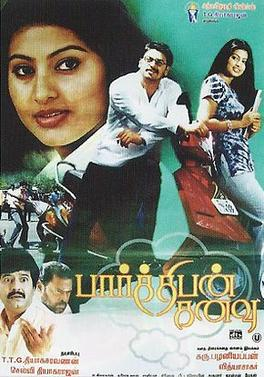 Image Result For Telugu Hit Movies
