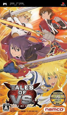 Tales of VS Boxart.jpg