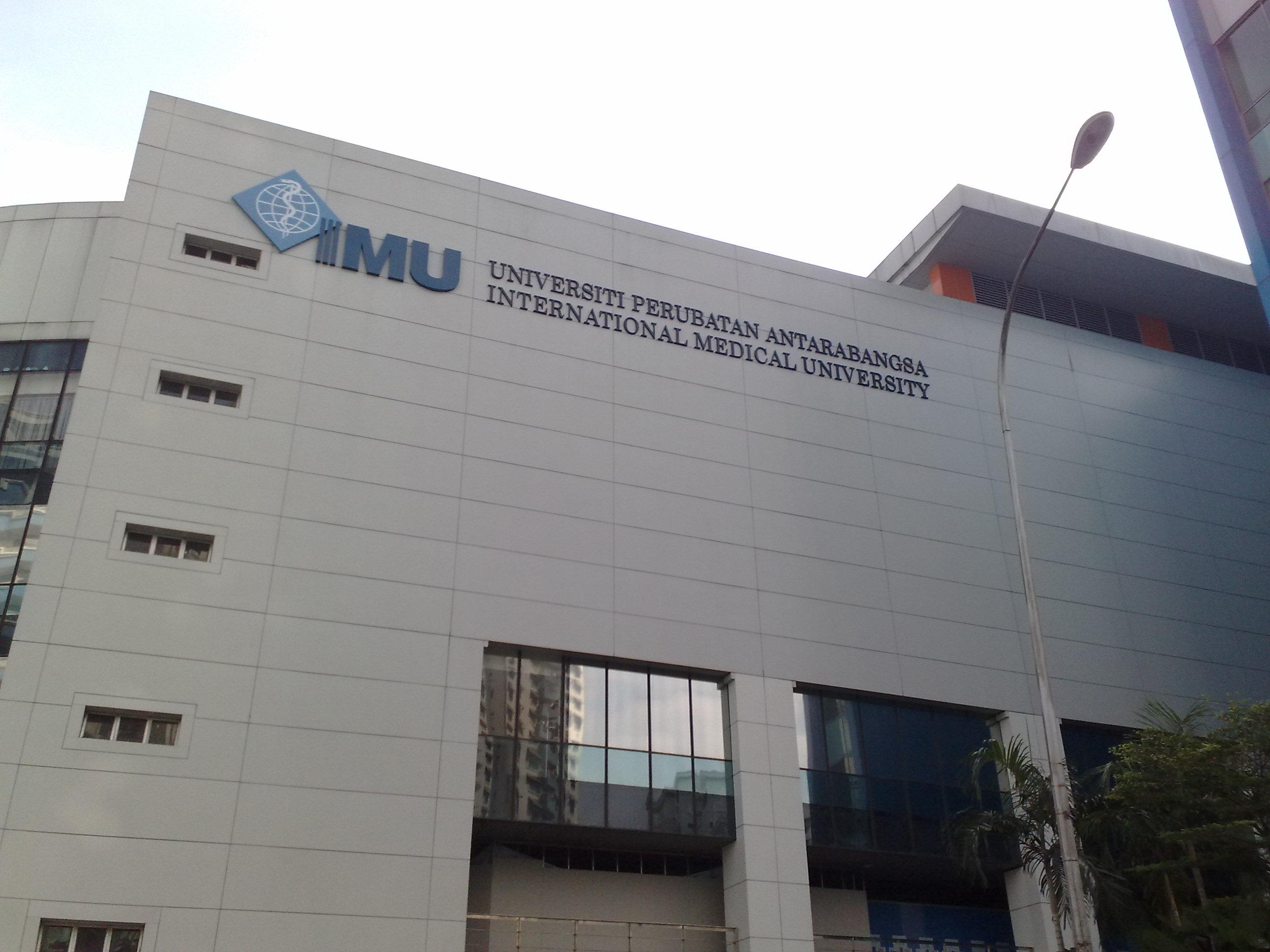 File The International Medical University Bukit Jalil Campus Main Building In 2009 Jpg Wikipedia
