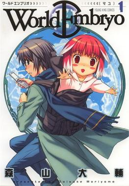 Recomendación: Manga World_Embryo_Vol_1