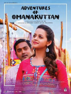 Adventures Of Omanakuttan Wikipedia