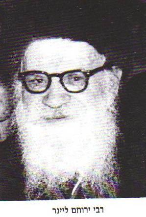 Grand Rabbi Yerucham Leiner.jpg