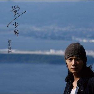Hotaru/Shōnen 2010 single by Masaharu Fukuyama