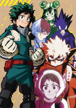 File:My Hero Academia Season 5 Volume 1 cover.jpg DescriptionThis is the cover art for the first volume of My Hero Academia season 5, released in Japan by Toho Animation.