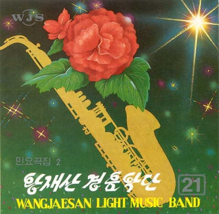 Wangjaesan Light Music Band