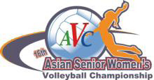 2011 Asian Women's Volleyball Championship logo.png