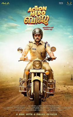 Action Hero Biju Malayalam Movie Download 2016 720p DVDRip