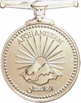 Afghanistan Medal (Australia) Australian campaign medal