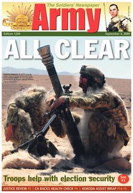 Military essay