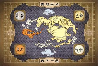 Avatar: The Last Airbender World Map (72x70) | CivFanatics Forums