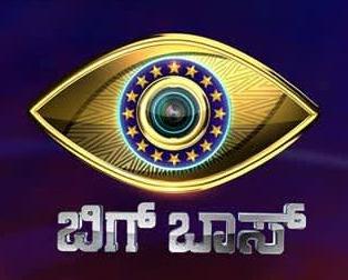 Bigg Boss Kannada Season 7 Wikipedia Muslim parents always choose the best possible muslim name for their baby boy. bigg boss kannada season 7 wikipedia