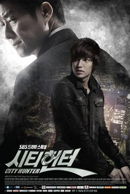 City Hunter (TV series) - Wikipedia