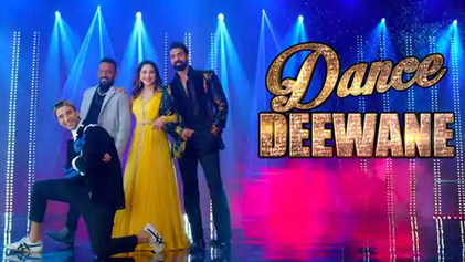 Dance Deewane - Wikipedia