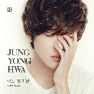 <i>One Fine Day</i> (Jung Yong-hwa album) 2015 studio album by Jung Yong-hwa