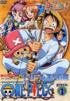 One Piece - Season 5 - DVD 1 - Japanese.jpg
