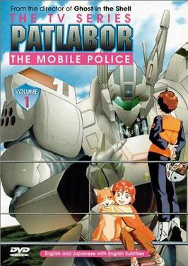 Tema General de Anime. Patlabor_TV_series_DVD_cover