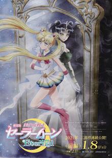 <i>Sailor Moon Eternal</i> 2021 Sailor Moon two-part film directed by Chiaki Kon