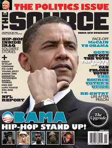 United States-based, monthly full-color magazine covering hip-hop music, politics, and culture