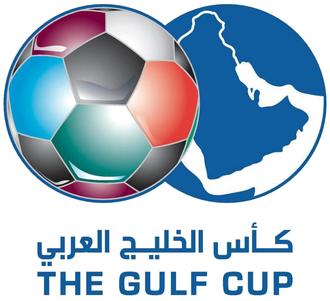 Hasil gambar untuk logo Gulf Cup of Nations pg