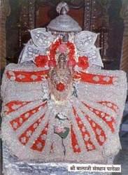 BalajiParola