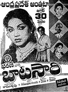 <i>Batasari</i> 1961 film