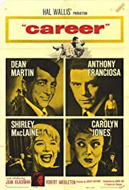 Career (1959 film).jpg