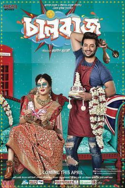 Chalbaaz (2020) Bangla Full Movie 720p HDRip 1GB Download