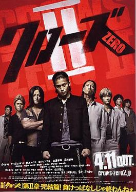 Download Film Crows Zero 2 BluRay Subtitle Indonesia