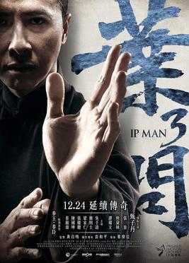 Ip man 3 release date in Perth